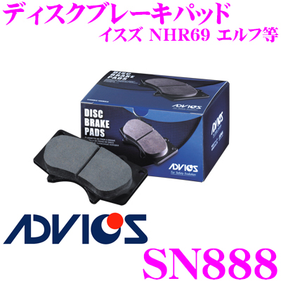 ADVICS アドヴィックス SN888ブレーキパッド フロント用イスズ NHR69 エルフ等同一品番:アケボノ AN-485WK純正代表品番:41060-89TC5