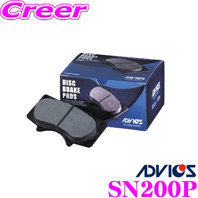 ADVICS アドヴィックス SN200Pブレーキパッド フロント用三菱 FBA20/FDA00/20FEA20/FEB20/FGA20/FDA40 キャンターFBA2W FBA3W FBA5W FBA6W NT450アトラス純正代表品番:MK585782/41060-HJ00A