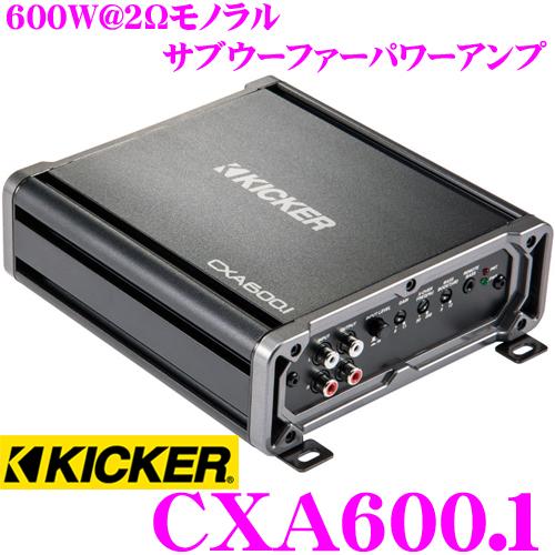 KICKER キッカー CXA600.1 600W(@2Ω)モノラルサブウーファーパワーアンプ