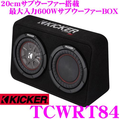 KICKER キッカー TCWRT84最大入力600W 4Ω 20cmウーファー搭載サブウーハーエンクロージャー【リフレックスサブウーハー付き】