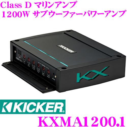 KICKER キッカー KXMA1200.1定格出力 600W@4Ω/1200W@2Ωモノラルサブウーファーパワーアンプ マリン用