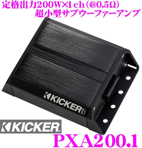 KICKER キッカー PXA200.1定格出力200Wモノラル超小型パワーアンプ【200W@0.5Ω/100W@1Ω/50W@2Ω】