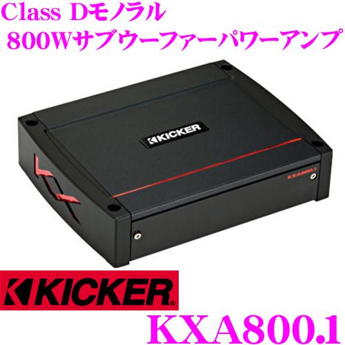 KICKER キッカー KXA800.1 定格出力800W@2Ω/400W@4Ω モノラルサブウーファーパワーアンプ