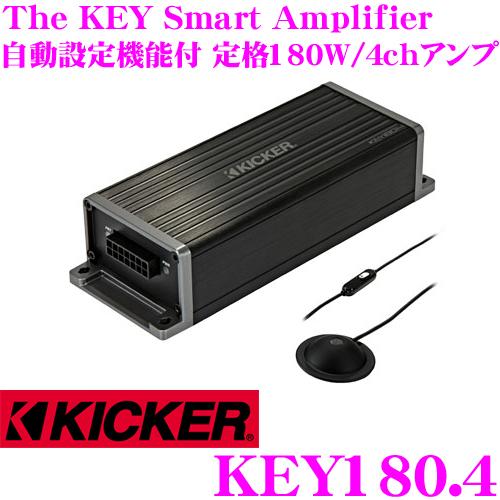 KICKER キッカー KEY180.4 キースマートアンプ自動設定機能付 定格180W/4ch パワーアンプ