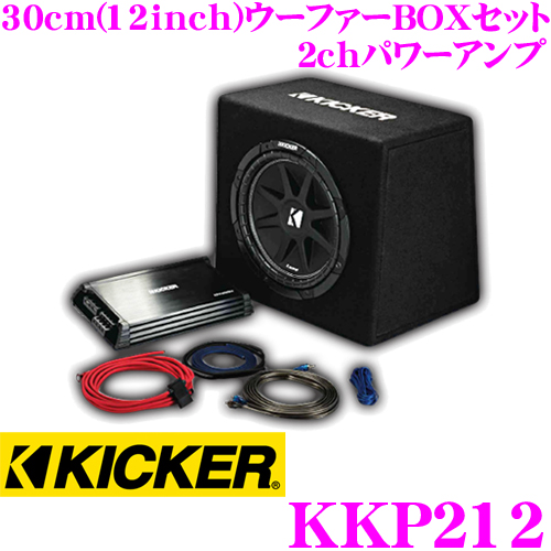 KICKER キッカー KKP212 KICKPACKパワーアンプ&ローディング エンクロージャー パッケージ定格入力500W 30cm(12inch) サブウーファー 2chアンプ搭載(2017model)