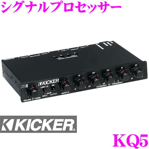 KICKER キッカー KQ5サミングユニットシグナルプロセッサー