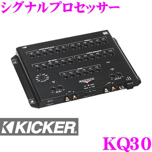 KICKER キッカー KQ30 シグナルプロセッサー イコライザー