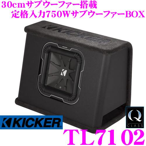 KICKER キッカー Q-CLASS TL7102 定格入力750W 25cmウーファー搭載 バスレフ型ウーハーエンクロージャー ウーファーボックス