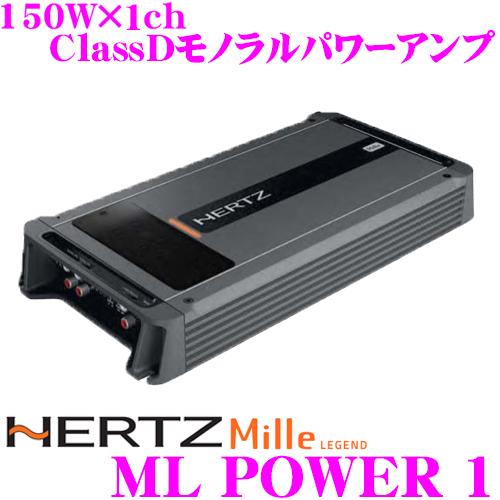 日本正規品 ハーツ HERTZ ML POWER 1600Wモノラル ClassDパワーアンプ
