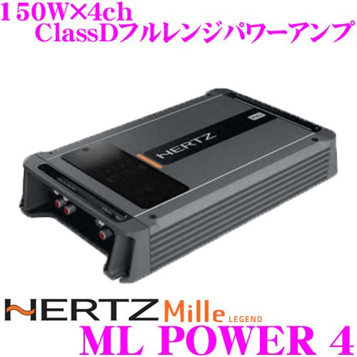 日本正規品 ハーツ HERTZ ML POWER 4150W×4ch ClassDフルレンジコンパクトパワーアンプ