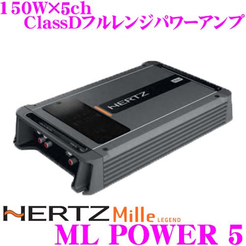 日本正規品 ハーツ HERTZ ML POWER 570W×4ch+380W ClassDフルレンジコンパクトパワーアンプ リモコン付属
