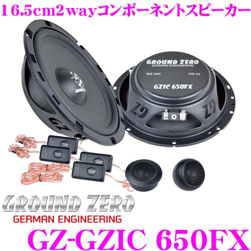 GROUND ZERO グラウンドゼロ GZ-GZIC 650FX16.5cm2wayコンポーネントスピーカー最大入力:140W/定格入力:100W