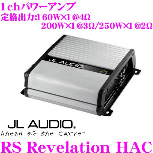 JL AUDIO ジェイエルオーディオ JL-JX250/1D 1chパワーアンプ 定格出力:160W×1@4Ω/200W×1@3Ω/250W×1@2Ω