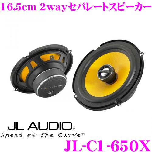 【日本正規品!!送料無料!!カードOK!!】 JL AUDIO ジェイエルオーディオ JL-C1-650x 16.5cm 2wayセパレートスピーカー