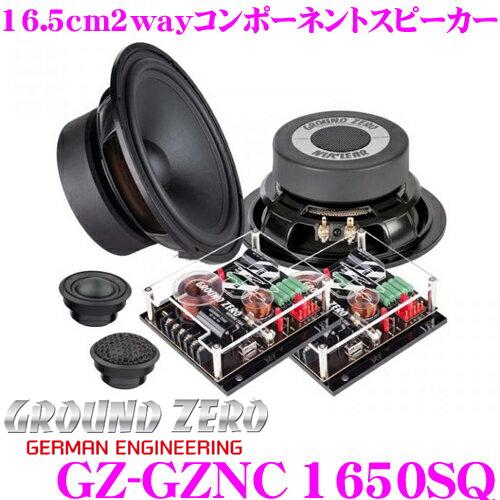 GROUND ZERO グラウンドゼロ GZ-GZNC 1650SQ16.5cm2wayコンポーネントスピーカー最大入力:250W/定格入力:150W