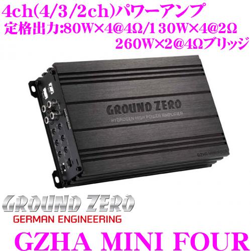 GROUND ZERO グラウンドゼロ GZHA MINI FOUR4ch(4/3/2ch)パワーアンプ定格出力:80W×4@4Ω/130W×4@2Ω/260W×2@4Ωブリッジ