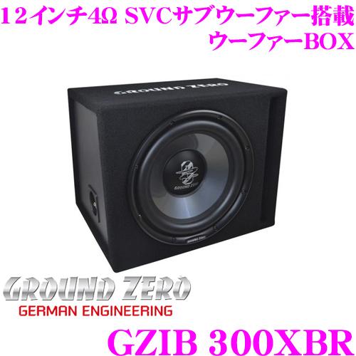 GROUND ZERO グラウンドゼロ GZIB 300XBR12inch(30cm)4Ω SVCサブウーファー搭載ウーファーBOX定格入力:350W