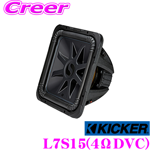 KICKER キッカー Solo-Baric L7S154ΩDVC 38cmサブウーファー【MAX2000W/RMS1000W】