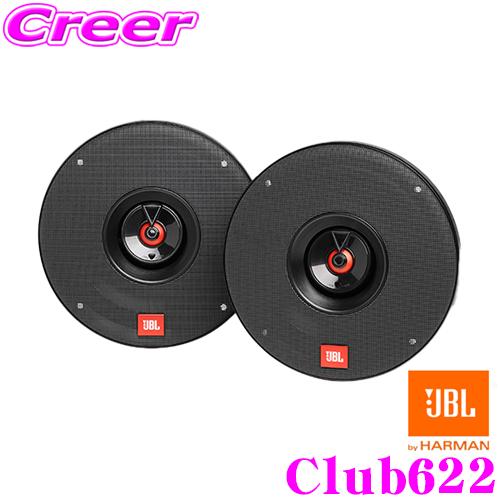 JBL ジェイビーエル Club622 6.5インチ 2ウェイスピーカー 20mm/シルクドーム Plus Oneテクノロジー採用 【CLUB 6520 後継品】