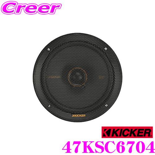 KICKER キッカー 47KSC6704 KSシリーズ 4Ω 16.5cm コアキシャル2WAYスピーカー ペア(2個1組)