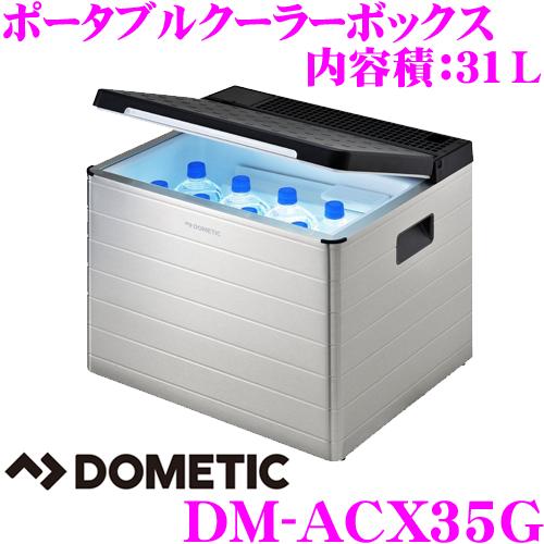 DOMETIC ドメティック DM-ACX35G 3way ポータブルクーラーボックス コンビクール AC100V DC12V カセットガス 冷蔵庫・保冷庫 カセットガス1本で約20時間使用可能! 内容積31L 500mlペットボトル30本収納!
