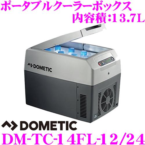 DOMETIC ドメティック DM-TC-14FL-12/24 車載用ポータブルクーラーボックス トロピクール DC12V DC24V 保温・保冷庫 内容積13.7L 500mlペットボトル16本収納!