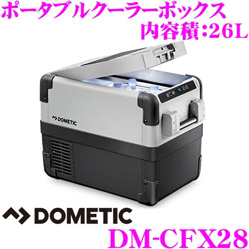 DOMETIC ドメティック DM-CFX28 2wayポータブルクーラーボックス クールブリーズ AC100V DC12V DC24V 冷蔵・冷凍庫 内容積26L 500mlペットボトル25本収納!
