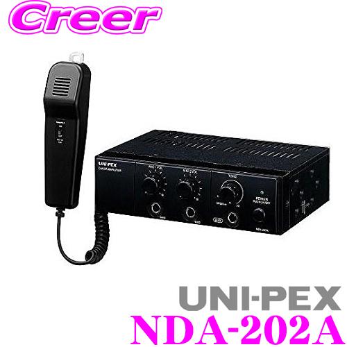 UNI-PEX ユニペックス 車載アンプ NDA-202A定格出力:20W 電源12V用マイクロホン付属【防災パトロール車 広報車など】