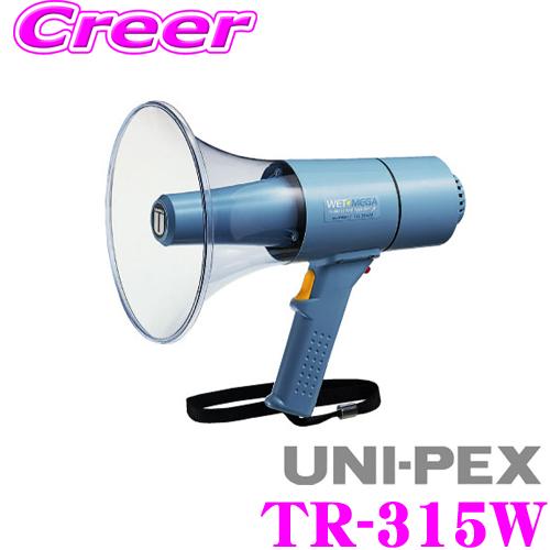 UNI-PEX ユニペックス 15W防滴メガホン TR-315W 定格出力:15W 最大出力:20W ホイッスル付き 通達距離:(音声)約315m (ホイッスル)約500m 防塵・防水性能 IP54 【イベント・作業現場 スポーツ指導向け】