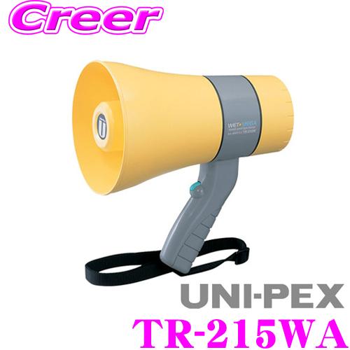 UNI-PEX ユニペックス 6W防滴メガホン TR-215WA 定格出力:6W 最大出力:10W 通達距離:(音声)約250m (ホイッスル)約315m 防塵・防水性能 IP65 【イベント・作業現場向け】