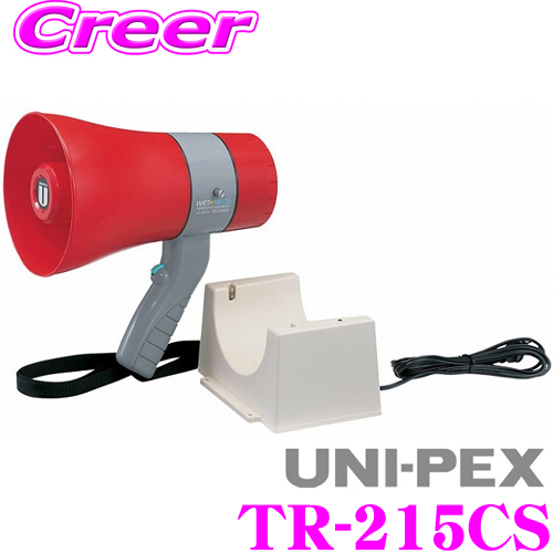 UNI-PEX ユニペックス 6W(充電式)防滴メガホン TR-215CS 定格入力:6W 最大入力:10W 通達距離:(音声)約250m (サイレン)約400m 防塵・防水性能 IP65