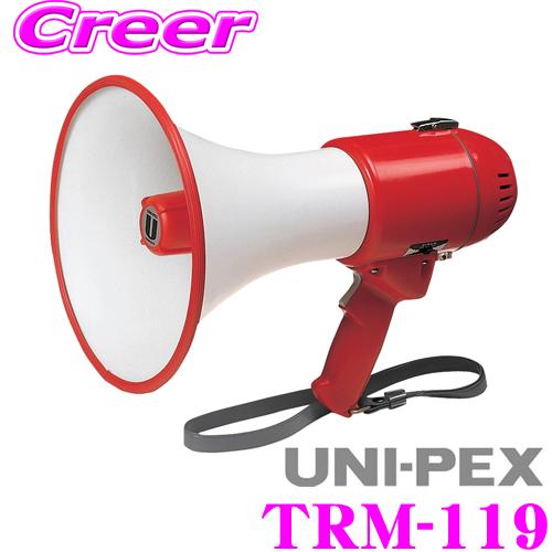 UNI-PEX ユニペックス 15Wメガホン TRM-119サイレン付き定格出力:15W 最大出力:25W通達距離:(音声)約500m (サイレン)約400m【防災・自治防犯向け】