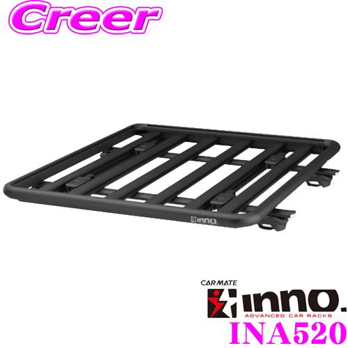 カーメイト INNO INA520 ルーフデッキ140 エアロベース スクエアバー対応 オーバーランダースタイルのラック ブラックボディのスマートなルーフラック!!
