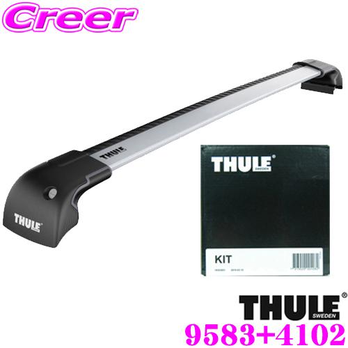 THULE スーリー AUDI アウディ Q8 (ダイレクトルーフレール付き車)用ルーフキャリア取付2点セットウイングバーエッジ9583&キット4102セット