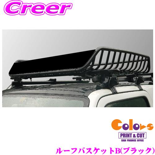 【SUVに似合う!!他にはないカラープレート!!】ROOF BASKET B ルーフバスケットBROOFB-BKカラープレート:ブラック極太パイプ仕様 サイズ:100×120×15cm