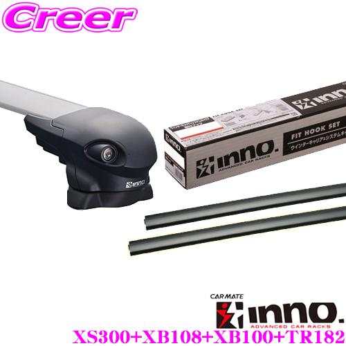 カーメイト INNO イノートヨタ 50系 RAV4用エアロベースキャリア(フラッシュタイプ)取付4点セットXS300+XB108+XB100+TR182