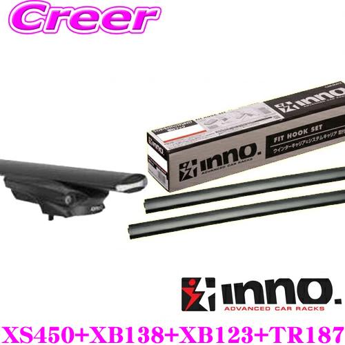 豪奢な カーメイト INNO イノー マツダ DM系 CX-30 (フラッシュレール付)用 エアロベースキャリア取付4点セット XS450+XB138+XB123+TR187, サドワラチョウ c07b58ff