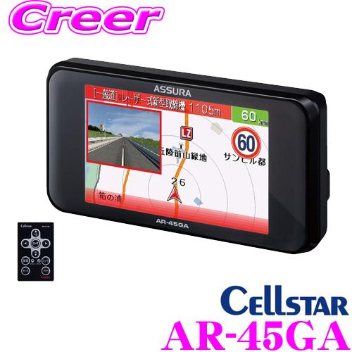 セルスター GPSレーダー探知機 AR-45GAOBDII接続対応 3.2インチ液晶超速+超高感度Gセンサーレーザー式オービス対応日本国内生産三年保証 ドライブレコーダー相互通信対応