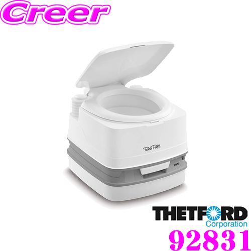 THETFORD ゼットフォード 92831 ポータブルトイレ PPQ335 THETFORD製 ポータブルトイレ カラー:ホワイト