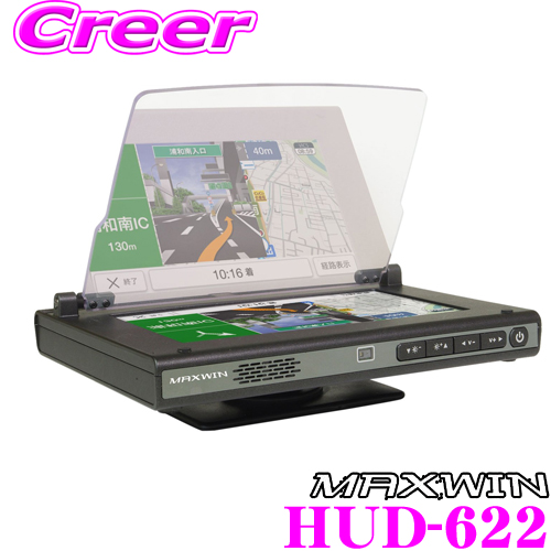 MAXWIN マックスウィン HUD-6226.2インチ ヘッドアップディスプレイ世界初!ジェスチャーコントロール 本体に触れずに操作!メーカー保証1年