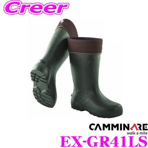 日本正規品 送料無料 CAMMINARE カミナーレ EX-GR41LS EXPLORER Sサイズ 25.5cm 農作業向け カラー:グリーン 35%OFF 軽量素材 上質 防水に優れた超軽量EVA防寒長靴 重さ:500g