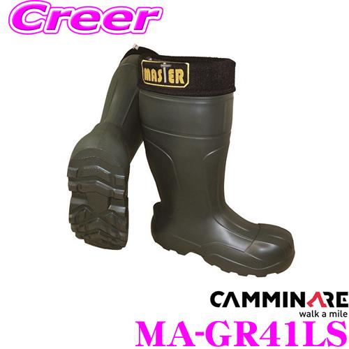 CAMMINARE カミナーレ MA-GR41LS MASTER Sサイズ 25.5cm カラー:グリーン 重さ:950g 軽量素材 工場/土木作業現場向け 経年劣化に対する耐久性に優れた 防水・防寒長靴 安全靴