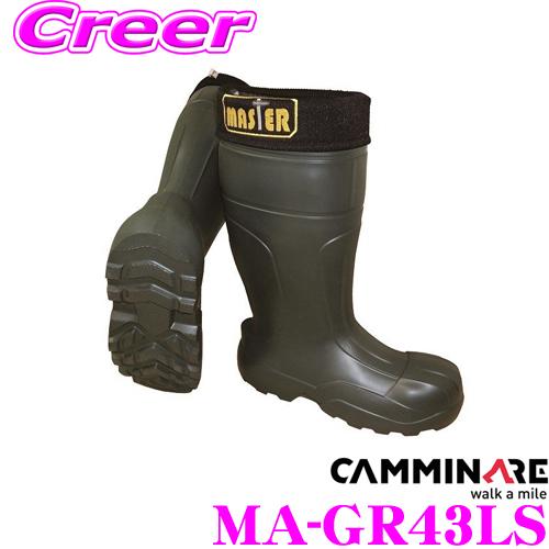 CAMMINARE カミナーレ MA-GR43LS MASTER Mサイズ 26.5cm カラー:グリーン 重さ:950g 軽量素材 工場/土木作業現場向け 経年劣化に対する耐久性に優れた 防水・防寒長靴 安全靴