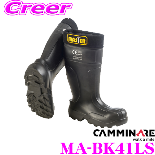 CAMMINARE カミナーレ MA-BK41LSMASTER Sサイズ 25.5cmカラー:ブラック 重さ:950g 軽量素材 工場/土木作業現場向け経年劣化に対する耐久性に優れた 防水・防寒長靴 安全靴