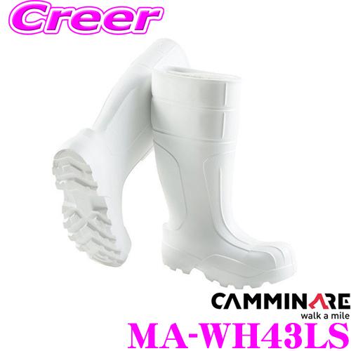 CAMMINARE カミナーレ MA-WH43LS MASTER Mサイズ 26.5cm カラー:ホワイト 重さ:950g 軽量素材 工場/土木作業現場向け 経年劣化に対する耐久性に優れた 防水・防寒長靴 安全靴