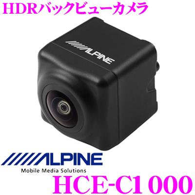 アルパイン HCE-C1000 HDRバックビューカメラ 【カラー:ブラック】