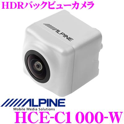 アルパイン HCE-C1000-W HDRバックビューカメラ 【カラー:ホワイト】