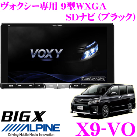 Alpine Electronics X9-VO丰田80系统vokushi专用的4*4地面数字电视广播调谐器搭载9型WXGA DVD的视频/Bluetooth/USB内置AV 1具型16+4GB SDHC导航仪