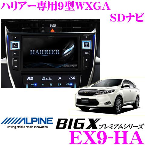 알파인 EX9-HA토요타 60・65계 해리어 전용 4×4 지상 디지털 방송 튜너 탑재 9형 WXGA DVD 비디오/Bluetooth/USB 내장 AV일체형 16+4 GB SDHC 네비게이션