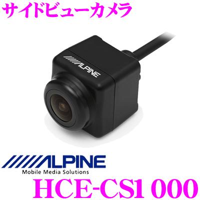 アルパイン HCE-CS1000サイドビューカメラ【左サイドの死角をカーナビ画面で確認】
